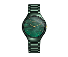 Rado True Thinline Green Leaf