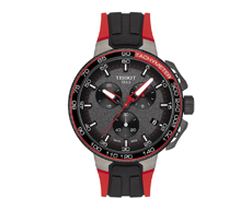 Tissot HAU Vuelta 2017 Collection